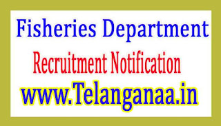 Fisheries DepartmentGovernment of Tamil Nadu Recruitment Notification 2017