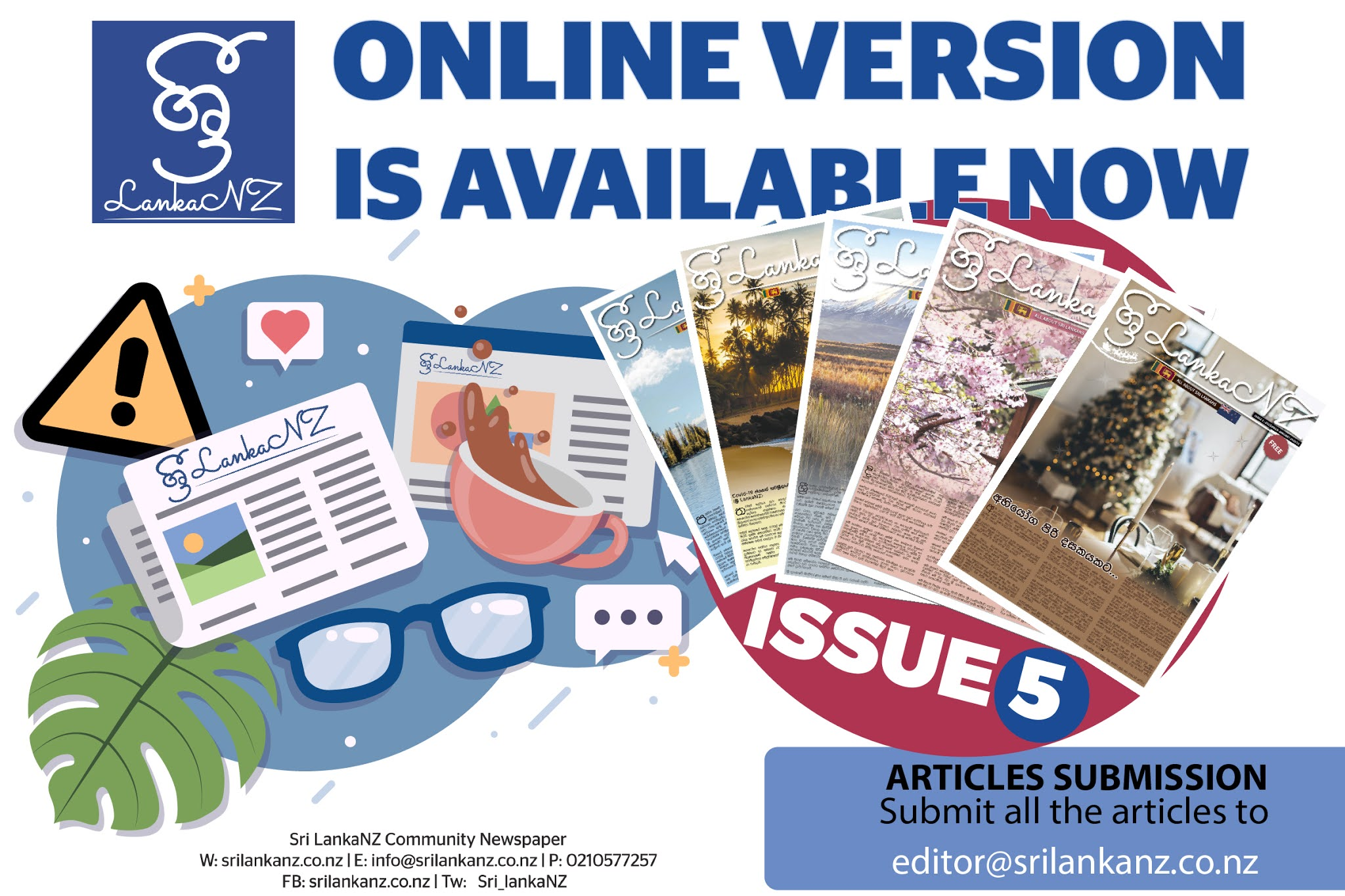 The SrilankaNZ Newspaper – The Issue 5 Online version is available now…