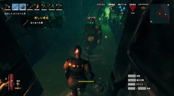 Valheim5 沈んだ墓地の敵画像1