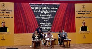 Coal Minister's Award