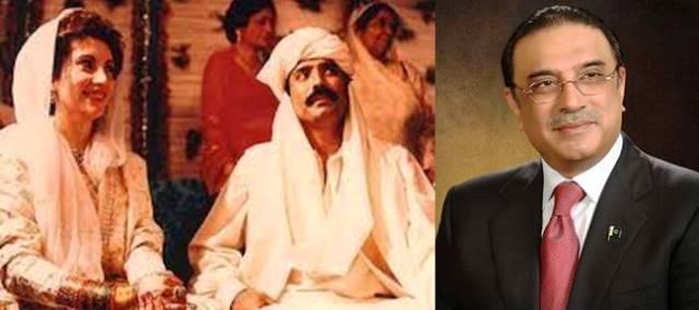 سابق صدر آصف علی زرداری کی بایوگرافی