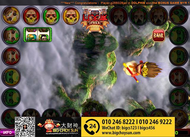 Clubsuncity Casino | Wu Kong | Monkey Story Plus | 决战天下 | 西游争霸 | 战无不胜