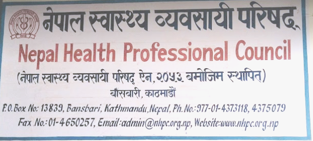 Nepal Health Professional Council (NHPC)