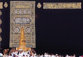 house-of-Allah-Mecca-Kabah-Hajj-Process-Pilgrimage-Last-Hajj-Of-Prophet Muhammad-EduIslam