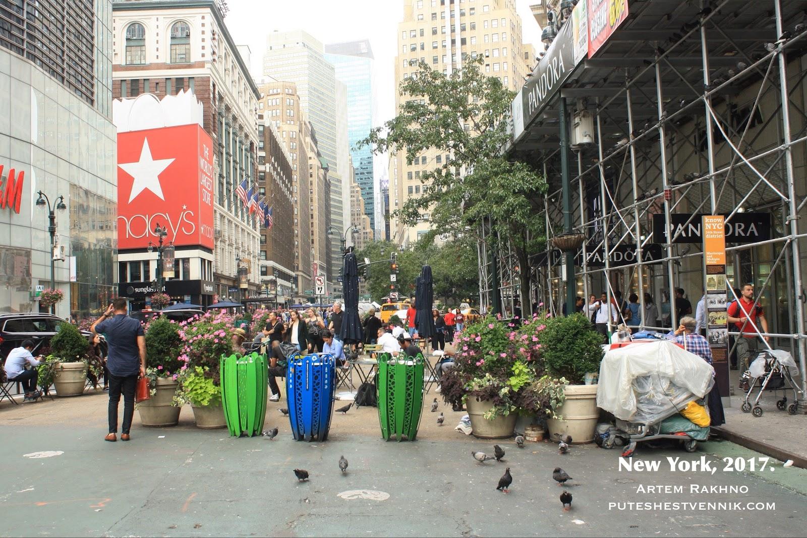 Клумбы с цветами в Нью-Йорке