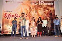 Rakshaka Bhatudu Telugu Movie Pre Release Function Stills  0044.jpg