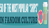 50 of the Most Popular 'Ships' in Fandom Culture #Infographic