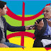 وزير الشؤن العامة لحسن الداودي:  أنا لا أعترف بشيء إسمه الحركة الأمازيغية ... ونوابنا لن يتراجعوا ...