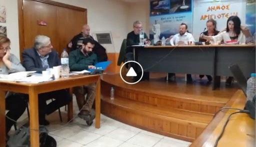 Η Έκτακτη συνεδρίαση του  Δήμου Αριστοτέλη και οι απαντήσεις των εκπροσώπων της Ελληνικός Χρυσός (βίντεο)