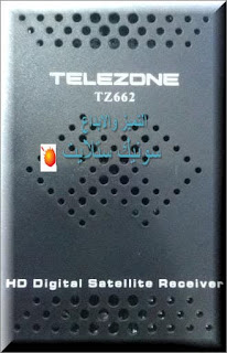 احدث ملف قنوات TELEZONE TZ662