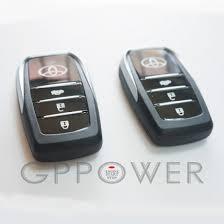 Toyota corolla key