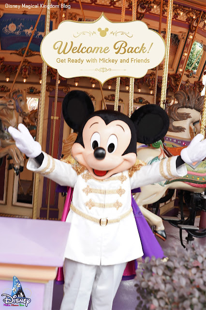 Hong Kong Disneyland Reopening First Day 香港迪士尼樂園重開首日 Castle of Magical Dreams Prince Mickey