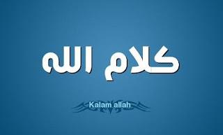 Sifat AI-Kalam (Berbicara) Allah