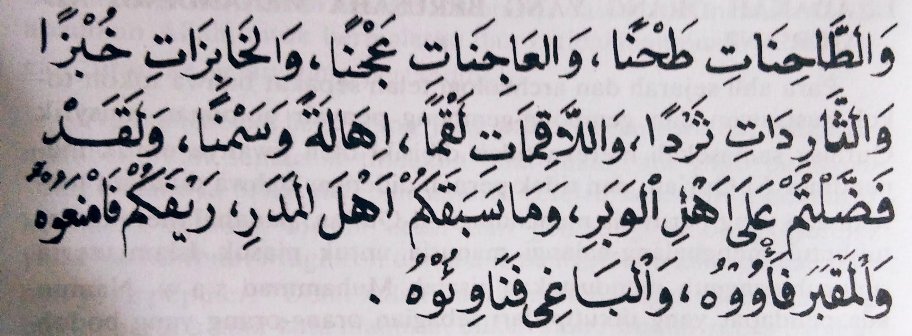 Selain Musailamah, Inilah Tokoh Quraish yang Mencoba Menandingi Al-Quran Namun Gagal