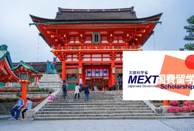 The Japanese Government (MEXT) Scholarship Application for Foreign Students