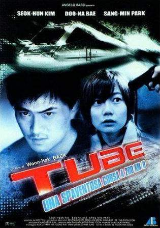 Tube 2003 DVDRip 900MB 720p Hindi UNCUT Dual Audio Watch Online Full Movie Download bolly4u