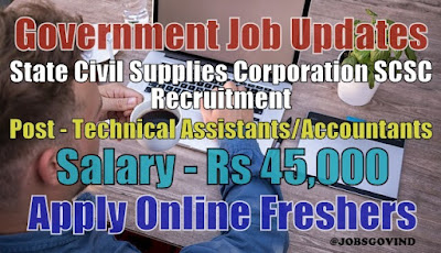 SCSC Recruitment 2020