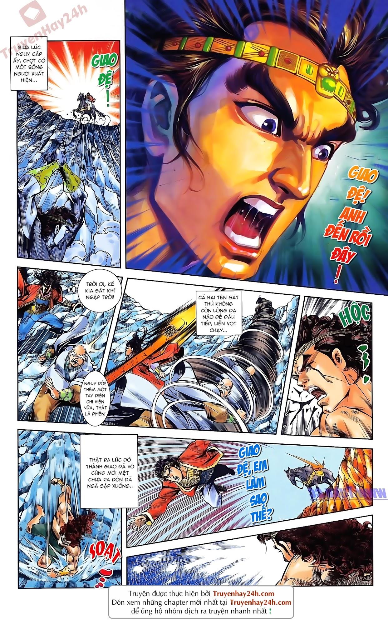 Tần Vương Doanh Chính chapter 45 trang 11