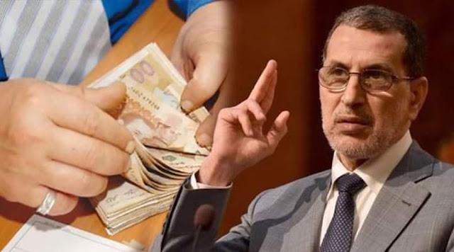 العثماني يوافق على طلب الباطرونا تأجيل الزيادة في الأجور !