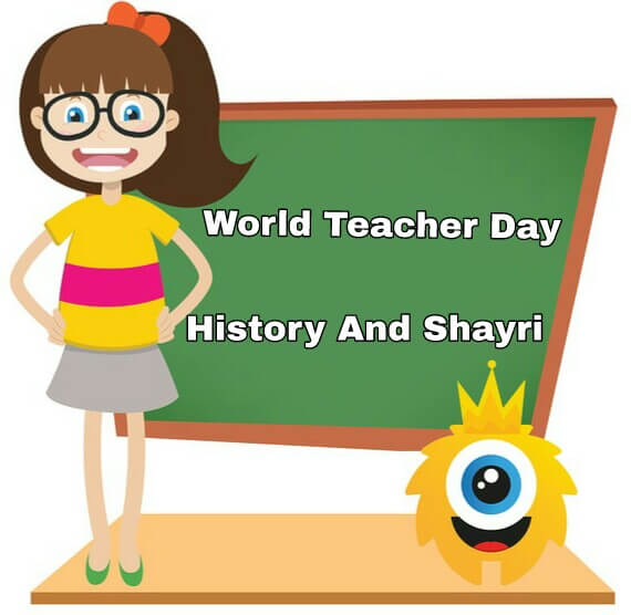 World Teacher Day Shayri , Slogans and Quotes