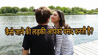 www.redefineloves.com