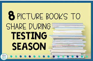 motivational picture books for testing season