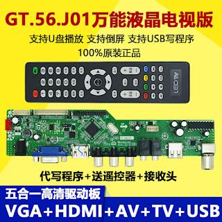 GT 56J 01 bin