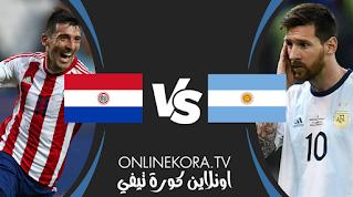 مشاهدة مباراة الأرجنتين وباراغواي بث مباشر اليوم 12-11-2020  في تصفيات كأس العالم