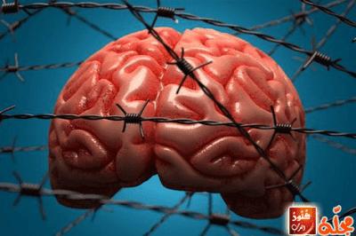 تعرف على الأضرار النفسية و الجسدية للأفلام الإباحية !!
