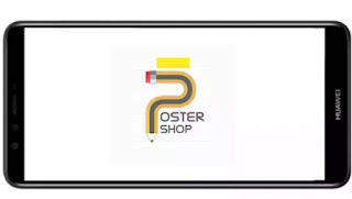تنزيل برنامج تحميل بوستر شوب Poster shop Pro mod Premium مدفوع مهكر بدون اعلانات بأخر اصدار من ميديا فاير