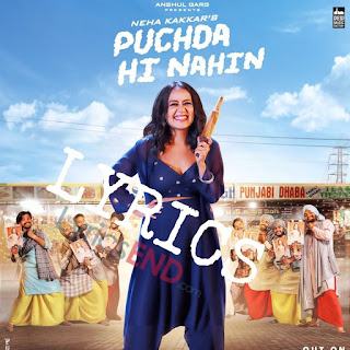 Puchda Hi Nahi - Neha Kakkar Indian Pop (2019)