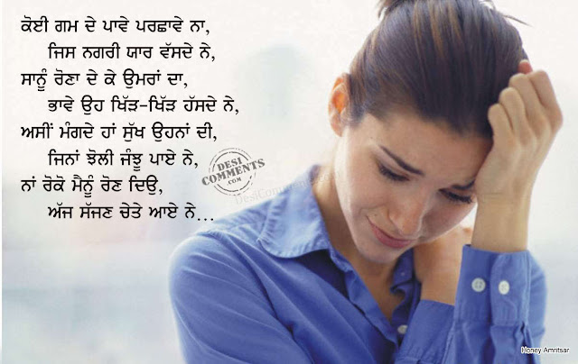 shayari sad dp girl wallpaper sad girl wallpaper hd