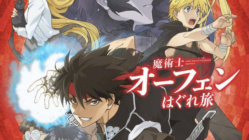 2020 anime