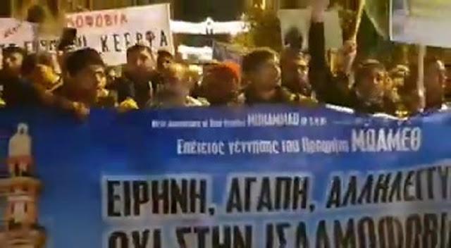 """Μήνυση στον Πακιστανό """"πρόεδρο"""" για τα """"κεφάλια των απίστων Ελλήνων"""""""