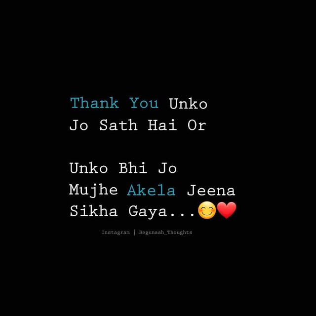 300+[Sad Status For Boys] New Collection  Of Sad Status In Hindi For Boys.