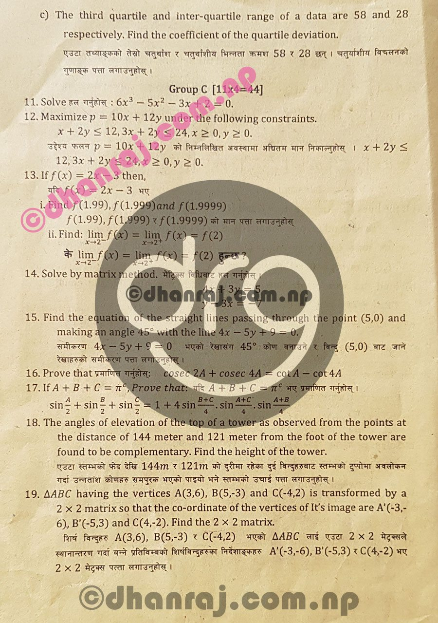 Optional-I-Mathematics-Class-10-SEE-Pre-Board-Exam-Question-Paper-2077-Pabson