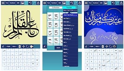 aplikasi tulisan arab hp android