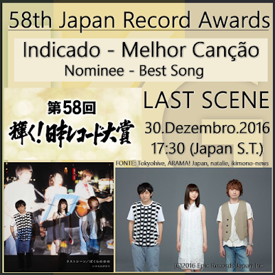 58º Japan Record Awards - Indicado paraa Melhor Canção - Ikimono-gakari - Last Scene.