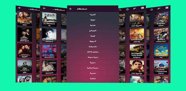 أفضل تطبيق لمشاهدة وتحميل الأفلام المترجمة للاندرويد 2020 Action TV Pro