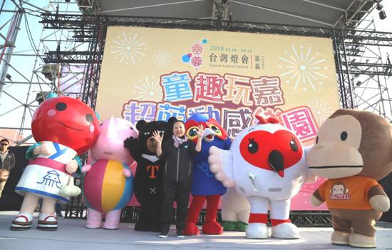 2018台灣燈會在嘉義!縣長張花冠與吉祥物「嘉一郎」與大家相見歡。