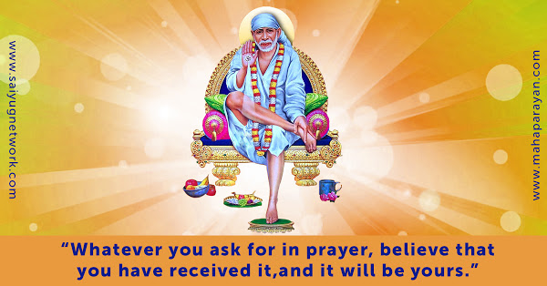 Prayer For Eye Problem - Sai Devotee Suchitra