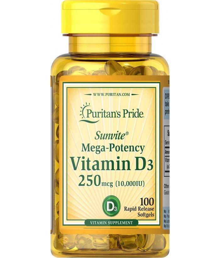 سعر ودواعي أقراص VITAMIN – D3 فيتامين د3 للعظام