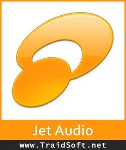 تحميل برنامج جيت أديو بلاير مجاناً