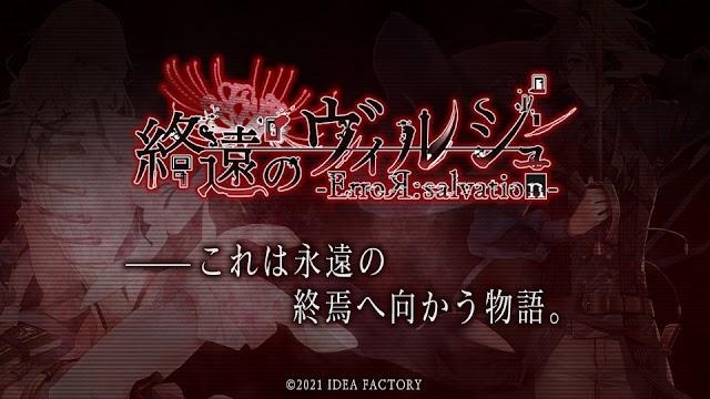 Otome Visual Novel Shuuen no Virche -ErroR: salvation Announced for Switch
