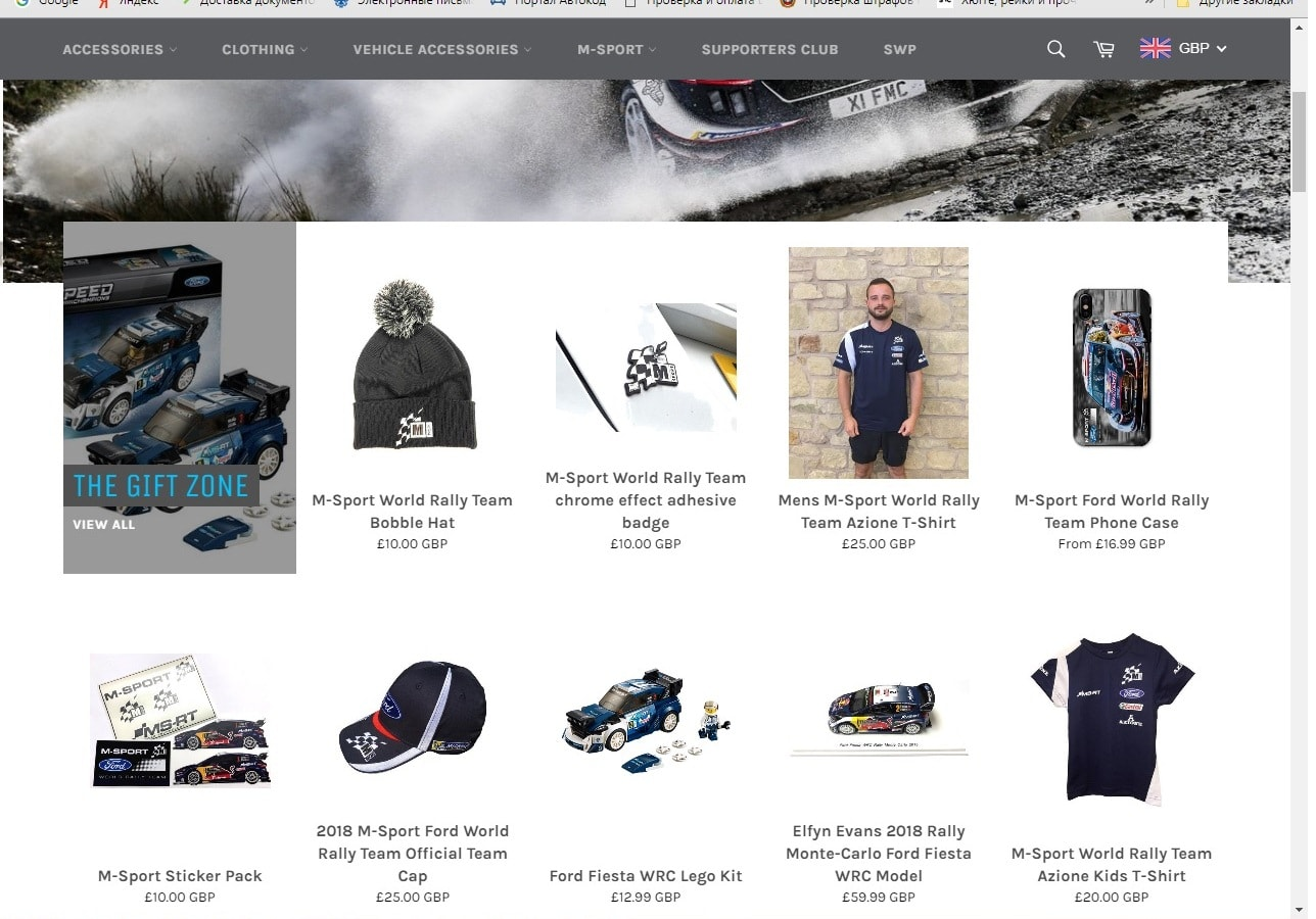 ff4bd7d47b1 Ford merchandise. M-Sport official store