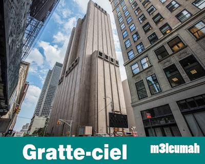 سر ناطحة السحاب التي بلا أي نوافذ  وسط نيويورك؟