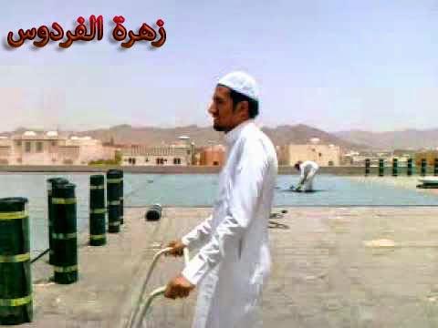 عزل مائى فى الرياض