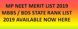 MP NEET Merit List 2019 MP NEET State Rank List Available now 1