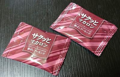 カバヤ カレーム サクッとマカロン香ばしアーモンド(10枚)