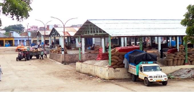 किसानों के लिए खुशखबरी: किसान अपने घर बैठें-बैठे कर सकेंगे अपनी उपज का विक्रय,मंडी बोर्ड भोपाल द्वारा की गई किसानों के लिए व्यवस्था